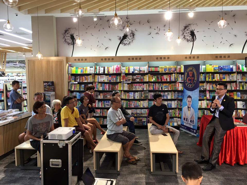 Harris Book Store Stock Sharing Session